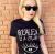 ByeAlex és a Slepp - Szemes unisex fekete póló