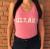 Margaret Island - Rózsaszín trikó - utolsó darab!