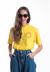Carson Coma - Lesz, ami lesz sárga póló