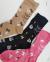 Margaret Island - Zenekari zokni szett (3 pár)