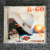 R GO - Csikidam CD - Gold Record