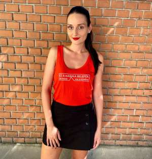 Rúzsa Magdi - Karma női trikó