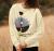 Honeybeast - Cirkusz pulóver - Gold Record